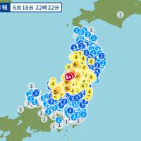 山形県沖震源の地震